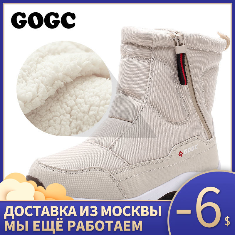 Winter snow Boots for Women Shoes