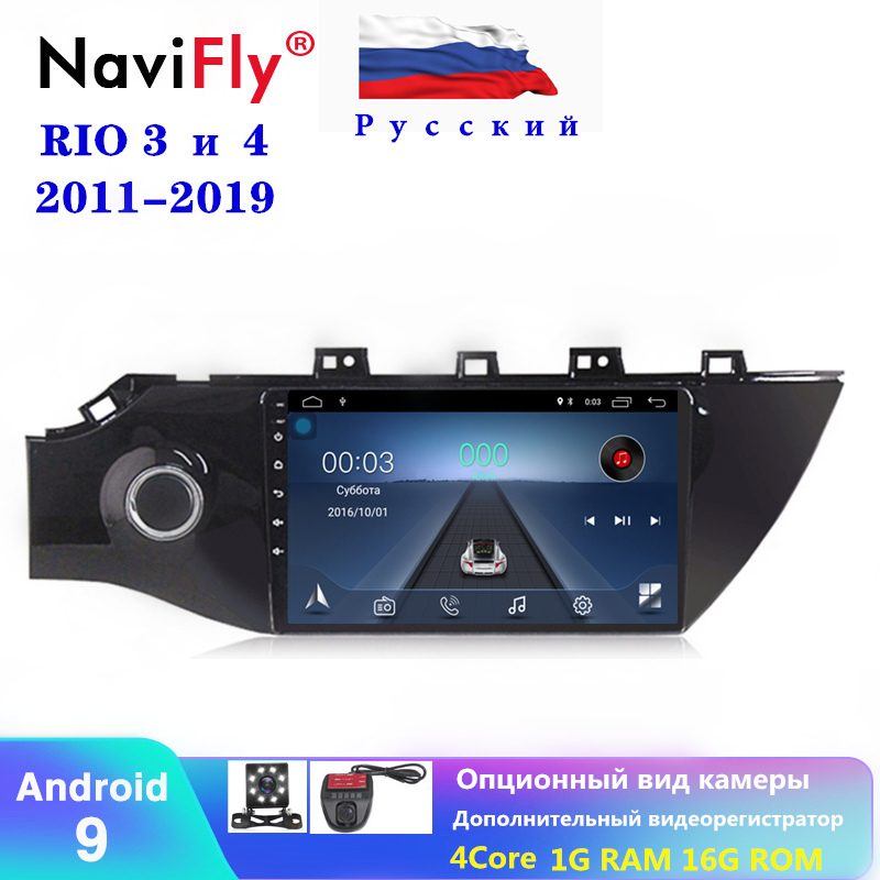 9''<font><b>Android</b></font> 9.0 <font><b>2G</b></font> <font><b>RAM</b></font> 32G ROM Android9.0 For KIA RIO 4 2016 - 2019 Car Radio Multimedia Video Player Navigation wifi BT <font><b>2Din</b></font> image