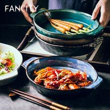 FANCITY plaque de cuisson Binaural plaque de riz au four assiette céramique japonaise grande capacité assiette ovale assiette petit déjeuner salade Plat de fruits
