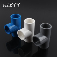 2pcs 25mm PVC Equal Diameter Tee Connector Water Supply Pipe Three Way Joint Garden Irrigation Fish Tank Hard Tube Fittings