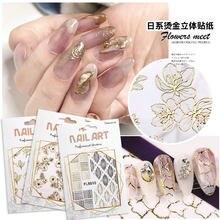 1 Pc Nagel Streifen Aufkleber Gold Silber Metall Schwarz Geometrische Streifen Linien Nägel Aufkleber Nail art DIY Design Dekoration Werkzeuge