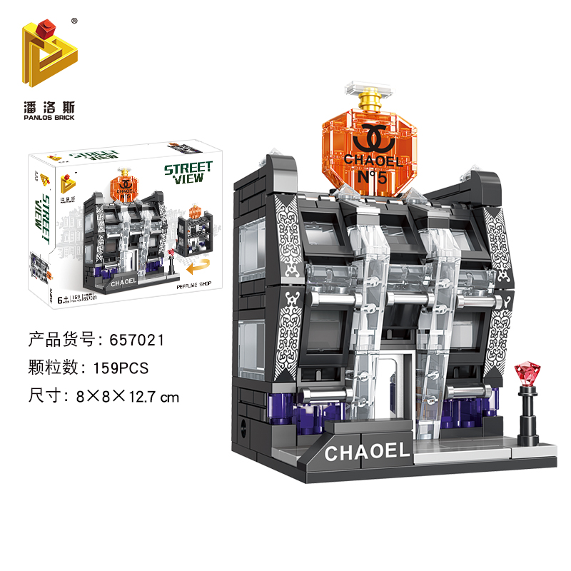 Mini Lego City Street View Block Retail Store Restaurant DIY Building Blocks Compatible lego technic Tech Building kids Toys - Цвет: 657021