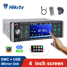 Hikity 4168 Auto Radio Bluetooth 1 din 4'' Touchscreen MP5 Video Voice Player RDS AM FM Stereo Empfänger 4-USB ISO Mirrorlink