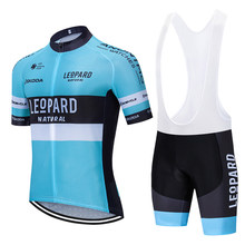 2020 BLUE leopard CYCLING team JERSEY 20D bike shorts set Ropa Ciclismo MENS summer quick dry pro BICYCLING Maillot pants wear(China)