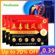 8pcs Medical Plaster Pain Patch For Leg Back Knee Shoulder Rheumatism Arthritis Pain Relief Balm Sticker Joint Swelling Patch
