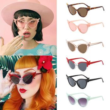 Fantastyczne okulary rowerowe Retro Vintage Clout kocie oko Unisex okulary raper Grunge okulary okulary nowe okulary przeciwsłoneczne okulary tanie i dobre opinie CN (pochodzenie) Mężczyźni Kobiety