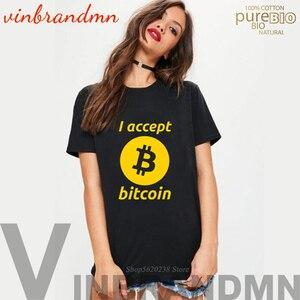 Женская футболка с принтом биткоина, модная женская футболка с принтом биткоина, топы с графическим принтом, высокое качество, футболка с пр...
