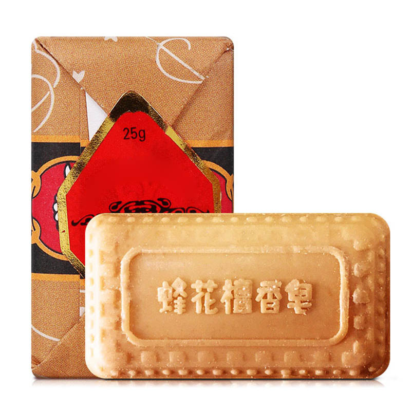 25g Mini Soap Bee Flower Sandalwood Acne Soap Bath Removing Mites Travel Package Toilet Soaps ---MS