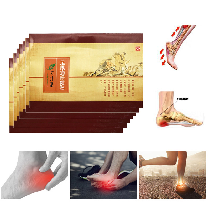 7Boxes Heel Spur Pain Relief Patch Herbal Calcaneal Spur Rapid Foot Pain Relief Patch Foot Care Treatment Plaster