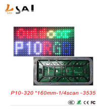 LianSai Outdoor P10 RGB LED Panel 3 in1 Full color P10 LED displays module  320*160mm 32*16 pixels 1/4Scan Waterproof Outdoor