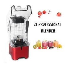 Commercial 2L Smoothie Blender 2200W Professional Power Blender Mixer Fruit Juicer Cocktail Bar Food Processor With Mixing Stick цены
