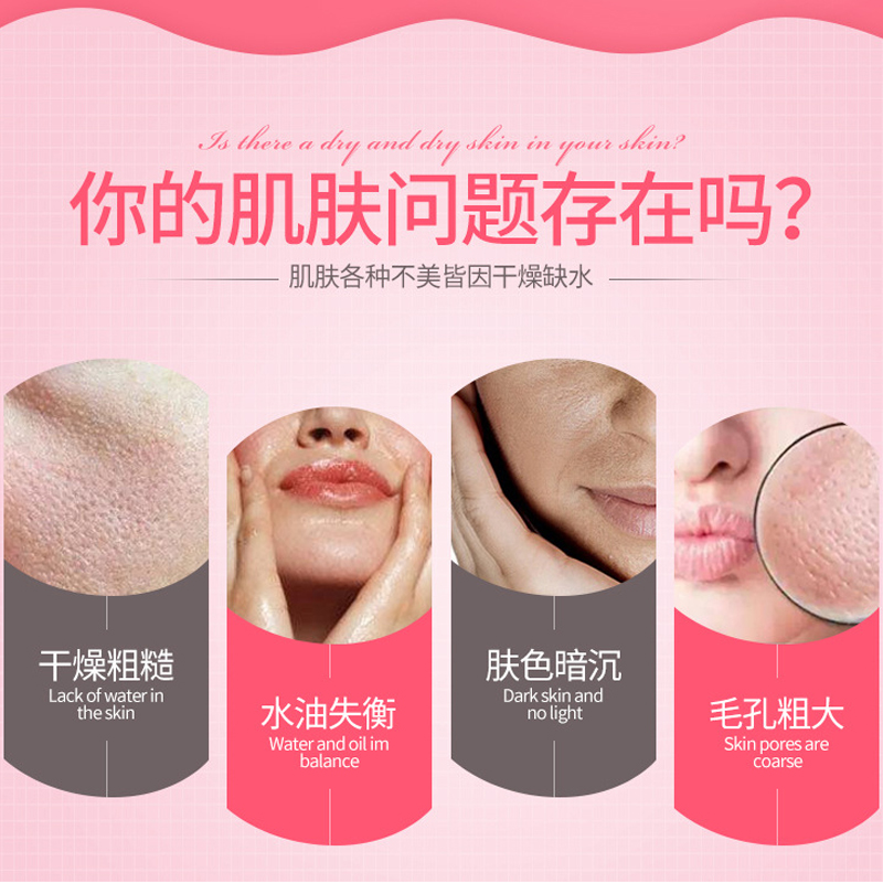 Skin Care Facial Moisturizing Shrinking Pores Oil Control Mask Beauty Whitening Brighten Sheet Mask Cosmetic Beauty Mask-5