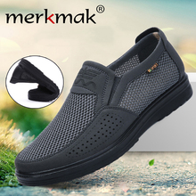 Мужские удобные кроссовки Merkmak, черные повседневные сетчатые туфли, нескользящие легкие Сникерсы, большой размер 48, лето 2020