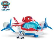 Щенячий патруль игрушка для собак спасательные самолеты Paw щенка на день рождения подарок аниме patrulha дикой фигурку дети Рождество