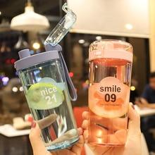 Встряхните стаканчик студентов, чтобы пить прямые пластиковые стаканчики для взрослых, фитнесс, свежий и простой стаканчик для питьевой воды, встряхните протеиновый порошок