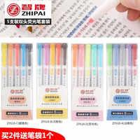 5PCS ZHIPAI Highlighter Licht Farbe Serie Doppel-headed Marker Farbe Marker Mildliner & Playcolor2 Textmarker für Schule