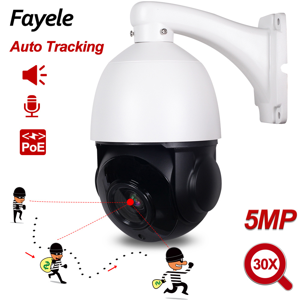 IP66 Outdoor POE 5MP Auto Tracking PTZ Camera Humanoid Person Motion Detection H.265 IP Camera IR 100M Auto Tracker 30X ZOOM