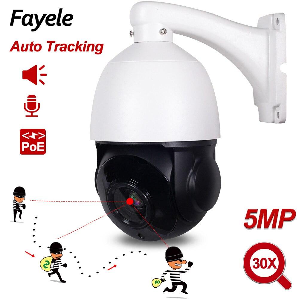 Ip66 ao ar livre poe 5mp câmera de rastreamento automático ptz pessoa humanóide detecção movimento h.265 câmera ip ir 100 m rastreador automático 30x zoom
