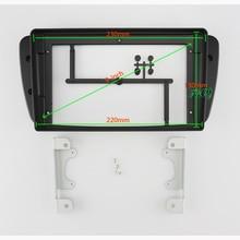 9 INCH Car Audio Frame GPS Navigation Fascia Panel Car dvd Plastic Frame Fascia is suitable for  2008 2015 SEAT IBIZA