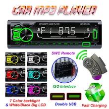 1Din 12V Car MP3 Radio Hands Free Calling FM Music USB Digital Bluetooth-Compatible Stereo Audio Multimedia Player FM Receiver