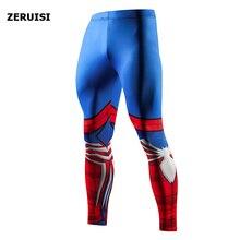 Брюки мужские облегающие, штаны с 3D рисунком, для бодибилдинга, бега, фитнеса, облегающие леггинсы, спортивная одежда, штаны для йоги