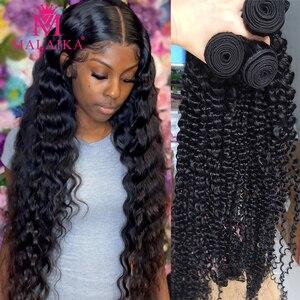 Malaika 28 30 32 Inches Deep Wave Bundles 100% Human Virgin Hair Extension 3 4 Bundles Brazilian Water Wave Curly Hair Bundles