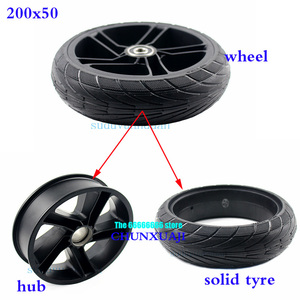 Image 2 - For Xiaomi Ninebot ES1 ES2 ES4 Electric Scooter rear wheel 200x50 Explosion Proof solid tyre 8 inch alloy wheel hub wheel tyre