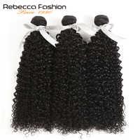 Extensiones de pelo rizado brasileño de 100% Remi 1/3/4 oferta de extensiones de cabello humano rizado de 8 a 30 pulgadas