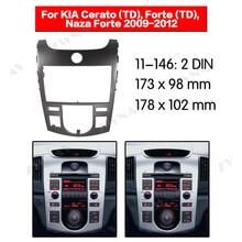 Радио Facia для KIA FORTE 2009-2012(Авто AC сочетание серебра) Кронштейн dvd-плеер фасции автомобиля стерео радио установка тире