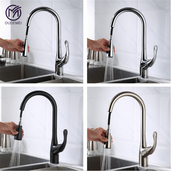 Brass Chrome Brushed Nickel Pull Down Single Handle Hot and Cold Sink Tap 360 Rotary Spray Kitchen Faucet chrome spring pull down spray kitchen sink faucet single handle one hole mixer tap