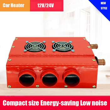 12V/24V Red Universal Portable Car Heater Auto Van Heating Air Heater Compact Defroster Demister Car Electrical Appliances