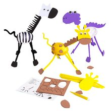 어린이를위한 장난감 공예 어린이 DIY 수제 3D 동물 유치원 학습 조기 교육 장난감 Montessori Teaching Aids