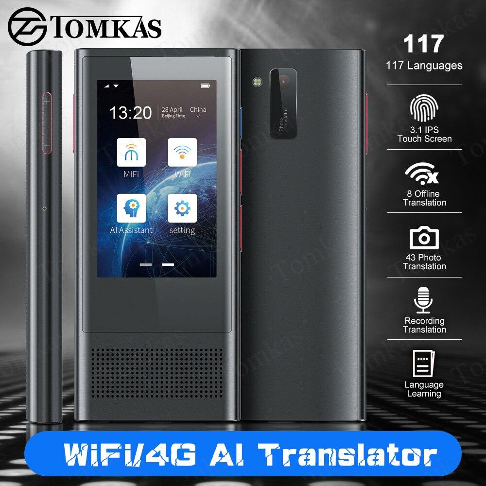 Portable Photo Translators Smart Voice Translator 3.1 Inch IPS 4G WIFI 2080MAh 117 Languages Translation AI For Business Travel