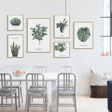 Simple Nordic Green Plant Decoration Painting Leaves Small Fresh Combination Landscape Wall Pictures for Living Room