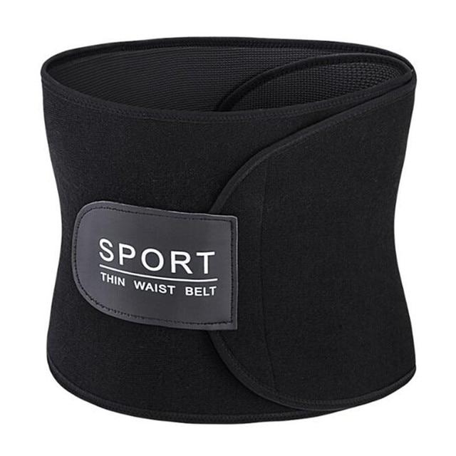 Unisex Waist Support Belt Strong Lower Back Brace Support Corset Belt Waist Trainer Sweat Slim Belt Sports Body Shaper Corset 3