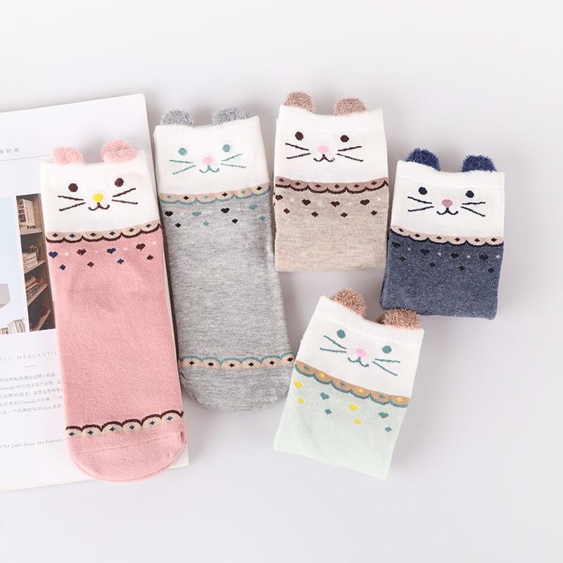 1 пара милых носков для взрослых с изображением маленьких животных; забавные Дышащие носки из чистого хлопка; простые носки с героями