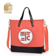 Piler Women Fashion Nylon Waterproof Shoulder Bag Designer Large Capacity Top-handle Handbags Ladies Casual Tote Messenger Bag