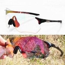 Discoloration Sports Men Sunglasses Road Cycling Glasses Mou