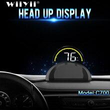 C700 & C700S OBD2 자동차 GPS HUD 헤드 업 디스플레이 미러 디지털 프로젝션 자동차 과속 알람 보안 경고 시스템