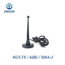 Buy 4G LTE Copper Antenna with Magnetic Base SMA Male Omnidirectional Wifi Router AP Wireless Module TX4G-TB-300 directly from merchant!