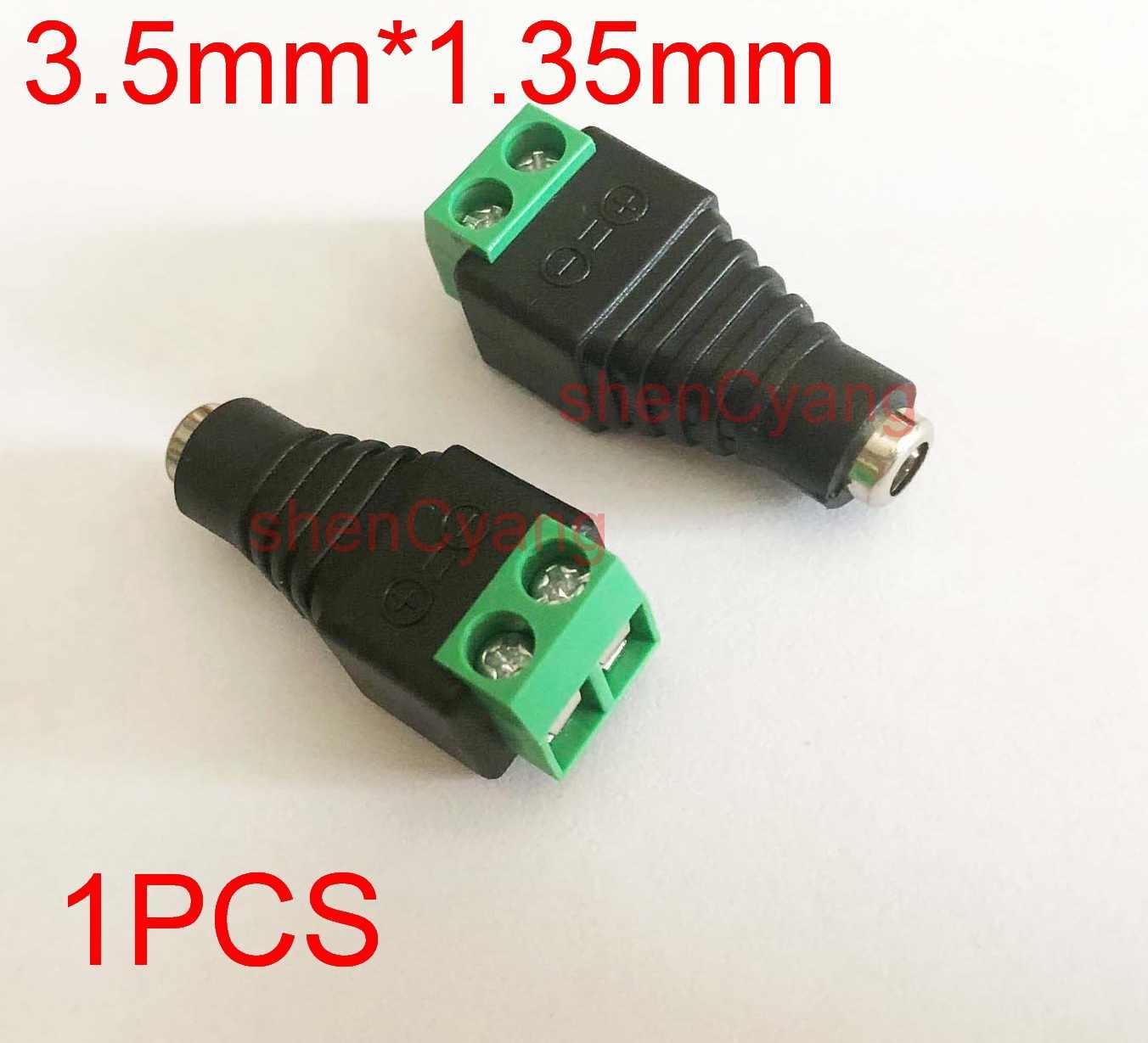 عالية الجودة AC/DC محول 5V 6V 9V 12V 13.5V 18V 19V 500mA 1A 1.5A 2A 2.5A تحويل التيار الكهربائي الاتحاد الأوروبي التوصيل DC 3.5 مللي متر x 1.35 مللي متر