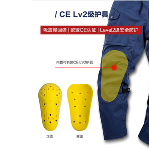 Image 2 - DUHAN Casual Motorcycle Pants Men Motocross Pants Waterproof Moto Protection Anti fall Motorcycle Riding Trousers 3 Colour