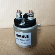 MAHLE ARD 1353 24V 150A DC контактор для подъемника насоса контактор для автоукладчик для поддонов