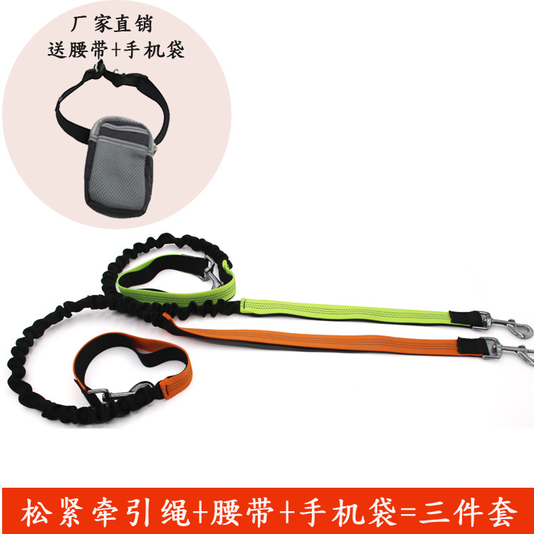Pet Traction Rope Stretching Nylon Solid Color Golden Retriever Medium Large Dog Dog Rope With Belt Snack Bag Mobile Phone Bag