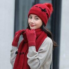 겨울 여성 pompom 공 니트 모자 스카프 모자와 스카프 장갑 여성을위한 설정 두꺼운 따뜻한 beanies 여성 소녀 스키 겨울 세트