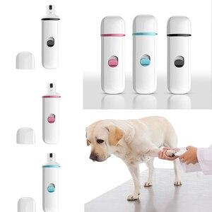 USB Перезаряжаемый триммер для ухода за ногтями для собак, кошек, домашних животных, триммер для стрижки ногтей, низкий уровень вибрации, низк...