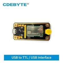 SX1262 Test Board Kits LoRa Module 5km Long Range 868M 915MHz Transceiver USB E22-900TBL-01 for E22-900T22S