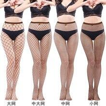 Meia-calça malha lingerie meias fishnet náilon-collants jacquard pé feminino sexy lady w135