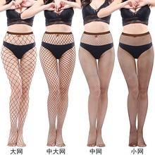 Pantyhose Mesh Lingerie Hosiery Fishnet Nylon-Tights Jacquard Step Foot Women Sexy Lady W135