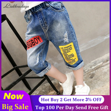 2020 FashionNew Summer Shorts For Kids Jeans Teenagers Casual Denim Pants Letter Printed Soft Straight Elastic Waist Thin 4Y-16Y